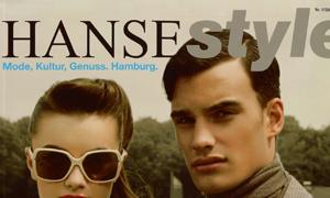 hanse-style_7-11
