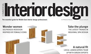 interiordesign-12-2012