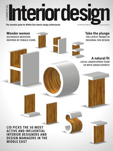 interiordesign-20132